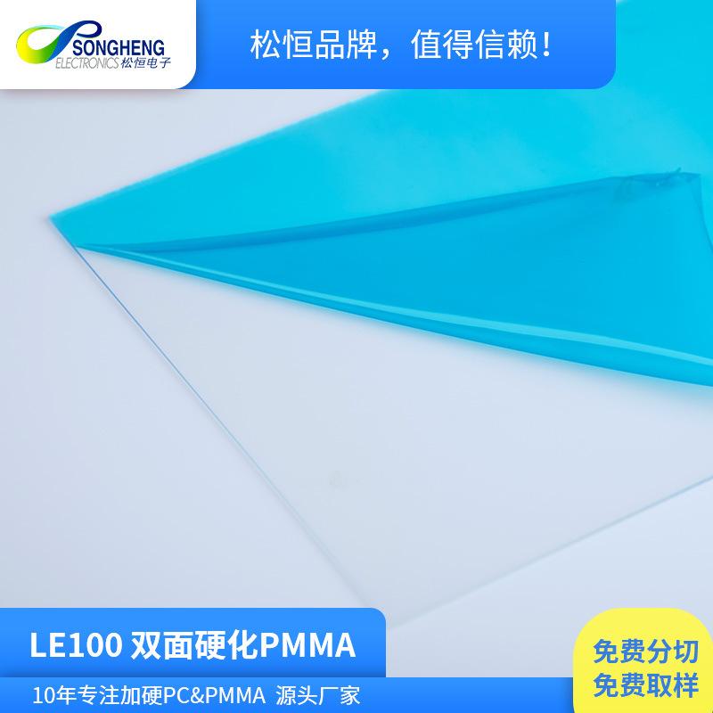 PMMA价格说明,直接给予厂家最低报价!